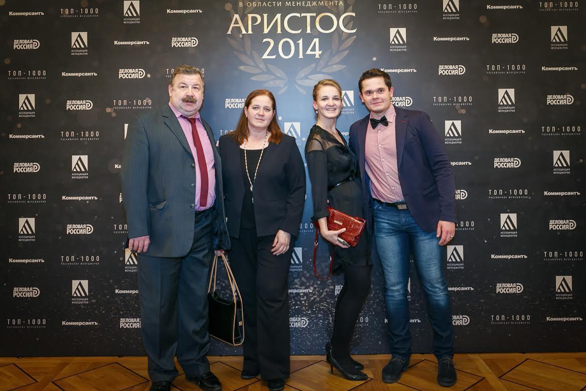 Состоялось вручение премии «АРИСТОС» - национальной премии в области менеджмента