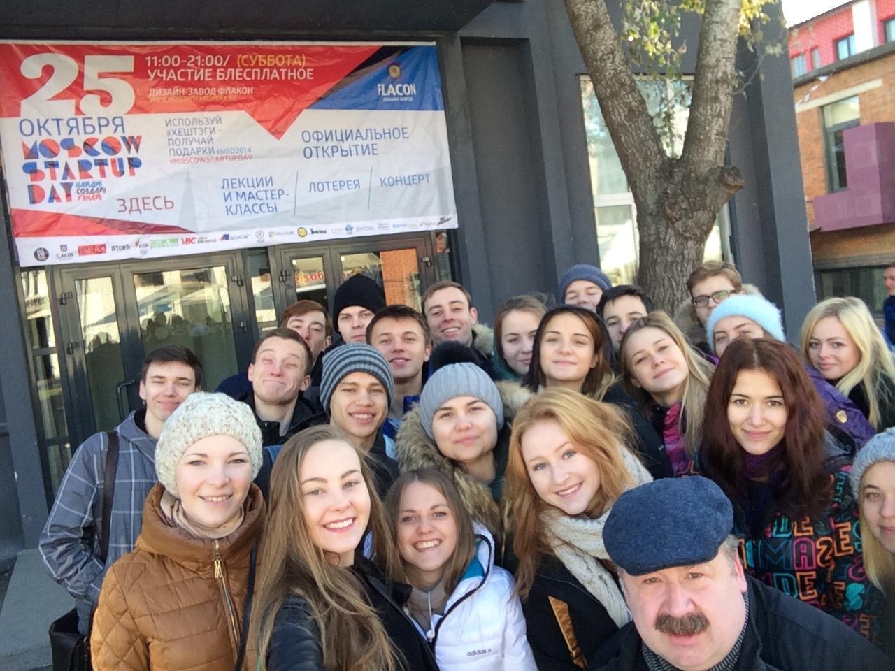 Студенты факультета Менеджмента приняли участие в MOSCOW STARTUP DAY 2014