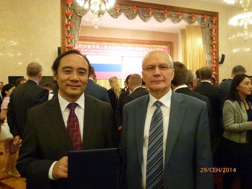 Делегация РЭУ приняла участие в торжественном приеме в Посольстве КНР, посвященном празднованию 65-ей годовщины со дня образования КНР и установления дипломатических отношений между двумя странами