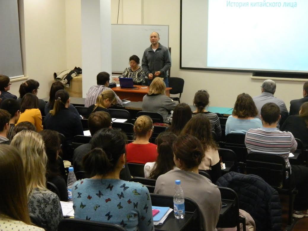 7 октября по инициативе факультета Менеджмента РЭУ состоялась лекция на тему